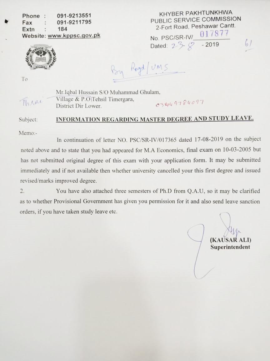 Khyber Pakhtunkhwa Public Service Commission